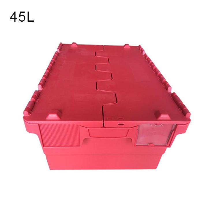 70L plastic box